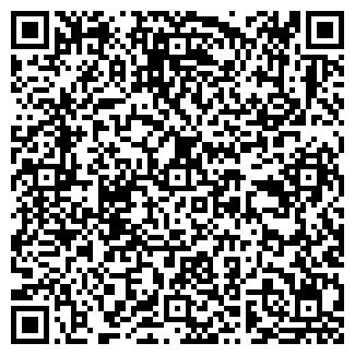 QR-код с контактной информацией организации К-2