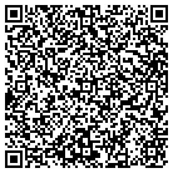 """QR-код с контактной информацией организации Общество с ограниченной ответственностью OOO """"ВайтСити"""""""