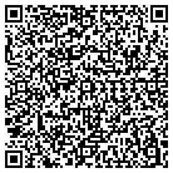 """QR-код с контактной информацией организации Общество с ограниченной ответственностью ООО""""Алюкс"""""""
