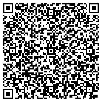 QR-код с контактной информацией организации Интернет-магазин Пепо