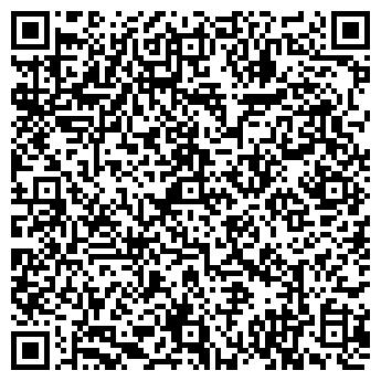 QR-код с контактной информацией организации Общество с ограниченной ответственностью ООО «СтелЛог»