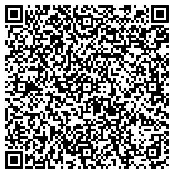 QR-код с контактной информацией организации ИП Белькевич А. М., Частное предприятие