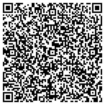 QR-код с контактной информацией организации ООО ЭстоРема