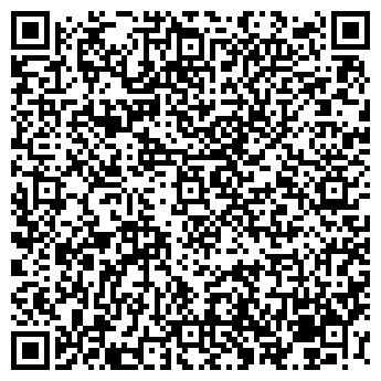 QR-код с контактной информацией организации ЛЕГИС-ЦЕНТР