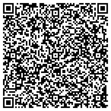 """QR-код с контактной информацией организации интернет-магазин """"DigitalOffice.PRO"""""""