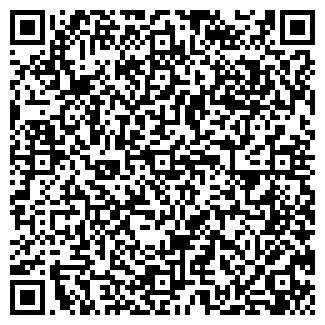 QR-код с контактной информацией организации ИП Сытик