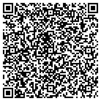 QR-код с контактной информацией организации ИП Кузмицкая Я.Н.