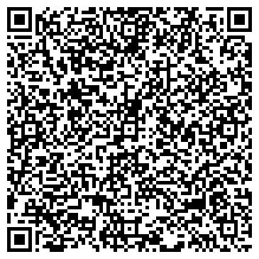 """QR-код с контактной информацией организации Общество с ограниченной ответственностью ООО """"ЭКОМ"""""""