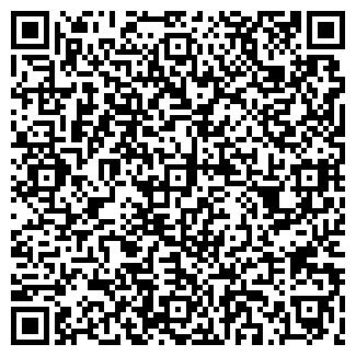 QR-код с контактной информацией организации МАСТЕР ТД