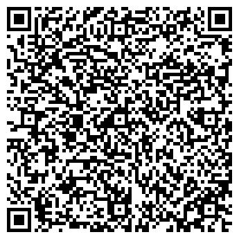 QR-код с контактной информацией организации Бирис ООО, Частное предприятие