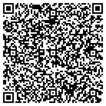 QR-код с контактной информацией организации ИП Гулинская