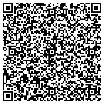 """QR-код с контактной информацией организации интернет-магазин """"Нарасхват"""""""