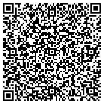 """QR-код с контактной информацией организации ООО """"АртАлесПлюс"""""""