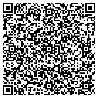 QR-код с контактной информацией организации Красная звезда