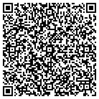 QR-код с контактной информацией организации ТОО ИКИ А (TOO IKI A)