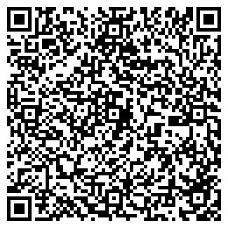 QR-код с контактной информацией организации TOO Vella