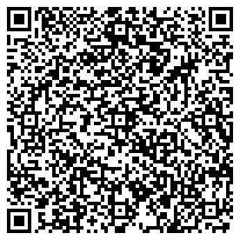 QR-код с контактной информацией организации Общество с ограниченной ответственностью ALUMIX