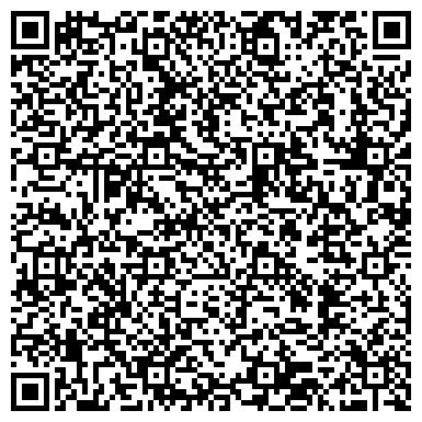 QR-код с контактной информацией организации Общество с ограниченной ответственностью TasCom Supply & Services