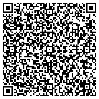 QR-код с контактной информацией организации Общество с ограниченной ответственностью ТОО «Аверком»