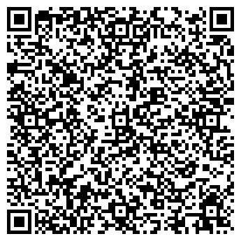 QR-код с контактной информацией организации FreshLife