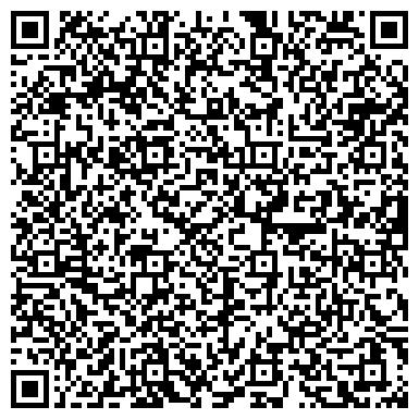 """QR-код с контактной информацией организации ТОО """"Fab Industrial"""" (Фаб Индастриал)"""
