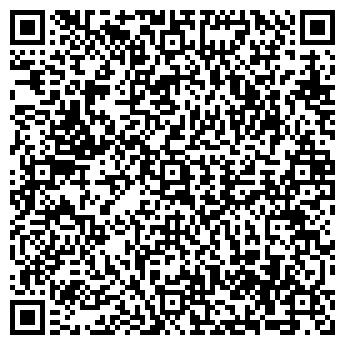 """QR-код с контактной информацией организации ТОО """"Алмазком"""""""