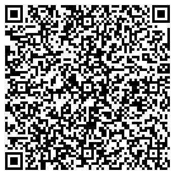 """QR-код с контактной информацией организации МК """"МедАл"""""""