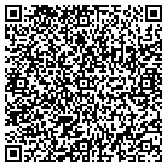 QR-код с контактной информацией организации ТОО «OPEN MIND»