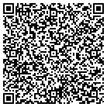 QR-код с контактной информацией организации ИП Цай В.В.