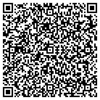 QR-код с контактной информацией организации ТОО Вектор-А