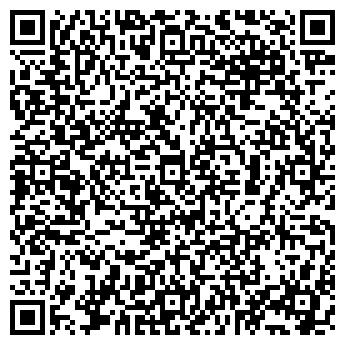 QR-код с контактной информацией организации ХЛЕБОЗАВОД № 4 ТОО