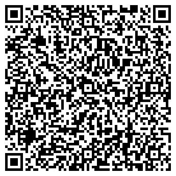 QR-код с контактной информацией организации Другая ТОО «ACAR GRUP KZ»