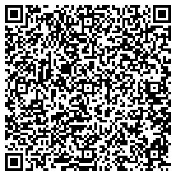 QR-код с контактной информацией организации Субъект предпринимательской деятельности Merey-Adlen Enterprise