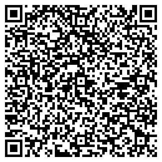 QR-код с контактной информацией организации ИП Ковалева
