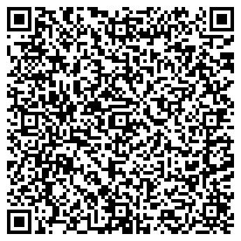 """QR-код с контактной информацией организации Компания """"Maribozu"""""""