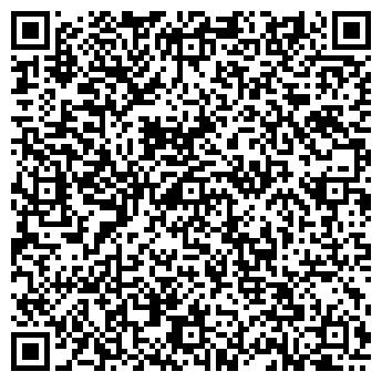 QR-код с контактной информацией организации PAPAKARLO