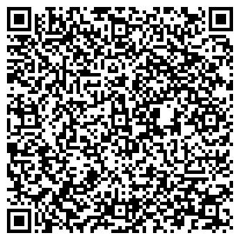 QR-код с контактной информацией организации Общество с ограниченной ответственностью ООО «Спайк»