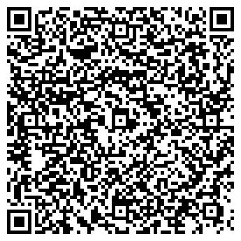 """QR-код с контактной информацией организации Компания """"Ameks"""""""