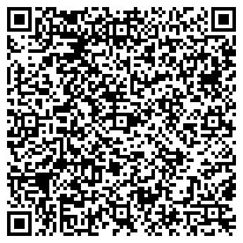 QR-код с контактной информацией организации Общество с ограниченной ответственностью Компания Casada