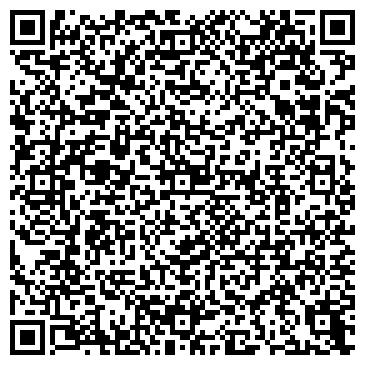 QR-код с контактной информацией организации Общество с ограниченной ответственностью ООО «СВ Технология»