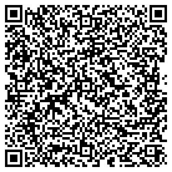 QR-код с контактной информацией организации Общество с ограниченной ответственностью ООО «Ферумина»