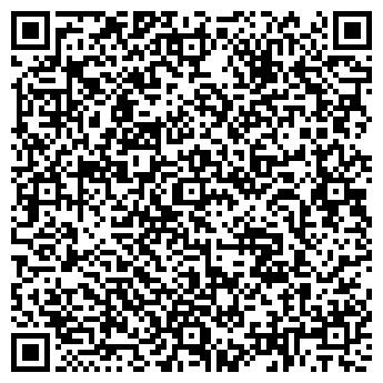 QR-код с контактной информацией организации ООО «АртБокс»