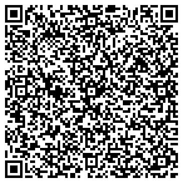 QR-код с контактной информацией организации Общество с ограниченной ответственностью ООО «Торговый Дом Бумага»