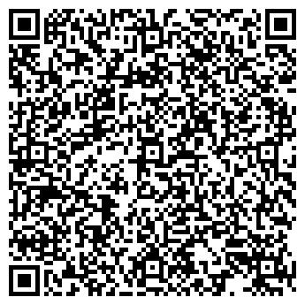 """QR-код с контактной информацией организации ООО """"ПАПЕРКА"""""""