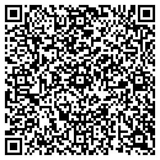 QR-код с контактной информацией организации СЭМ И К