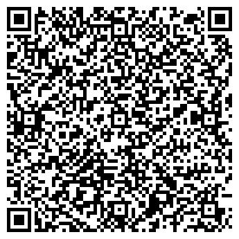 QR-код с контактной информацией организации ИП Ячный С. В., Субъект предпринимательской деятельности