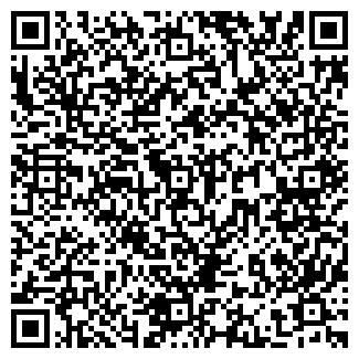 QR-код с контактной информацией организации ИП Гракович