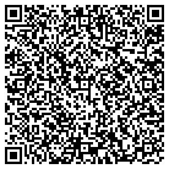 QR-код с контактной информацией организации ИП ИП Драко В. В.