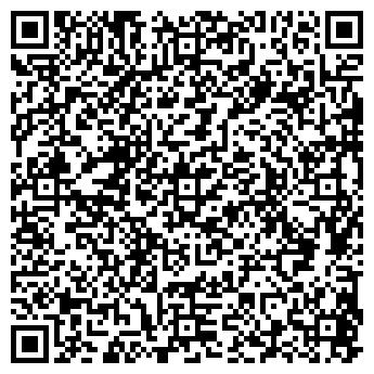 QR-код с контактной информацией организации Общество с ограниченной ответственностью ООО «Алдамо-стиль»