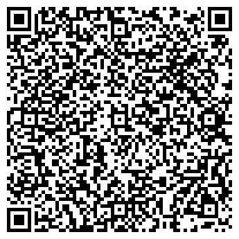 QR-код с контактной информацией организации Нойдам, ОДО